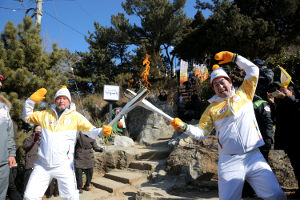 PyeongChang antorcha Olímpica