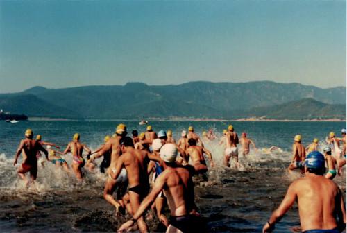 Primer Triatlón Valle de Bravo, junio 11, 1988
